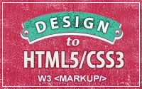 Smashing Magazine - PSD to HTML and more Web design tools