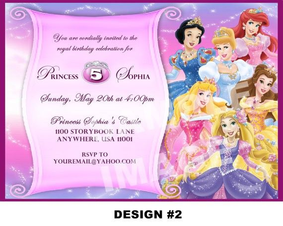 Invitation Anniversaire Princesse Disney Best Invitation Templates
