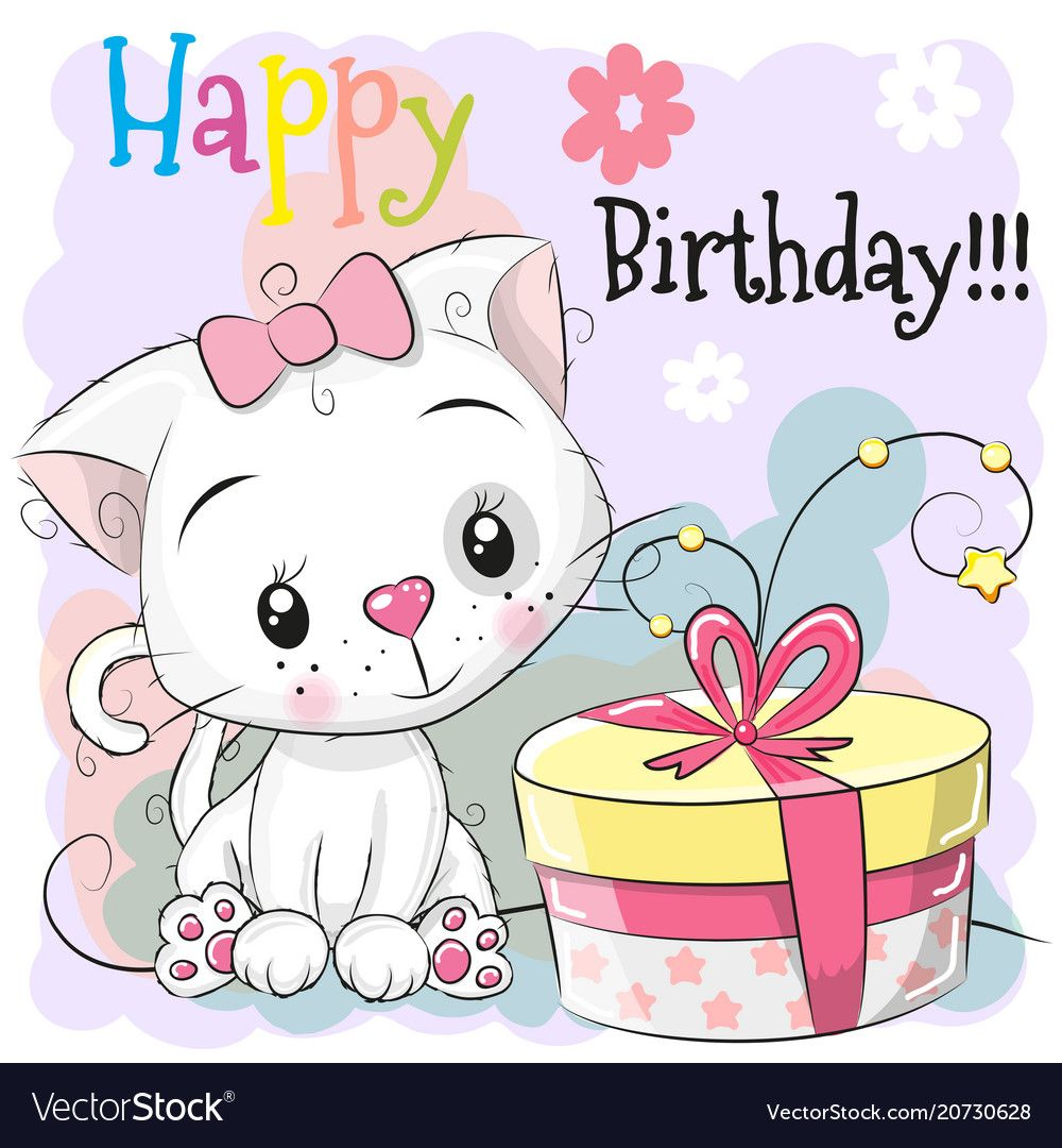 Greeting Birthday Card Cute Kitten With Gift Vector Image On