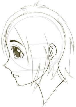 How To Draw Anime Manga Faces Heads In Profile Side View Page 2 Of 2 How To Draw Step By Step Drawing Tutorials Anime Drawings Manga Drawing Anime Character Drawing