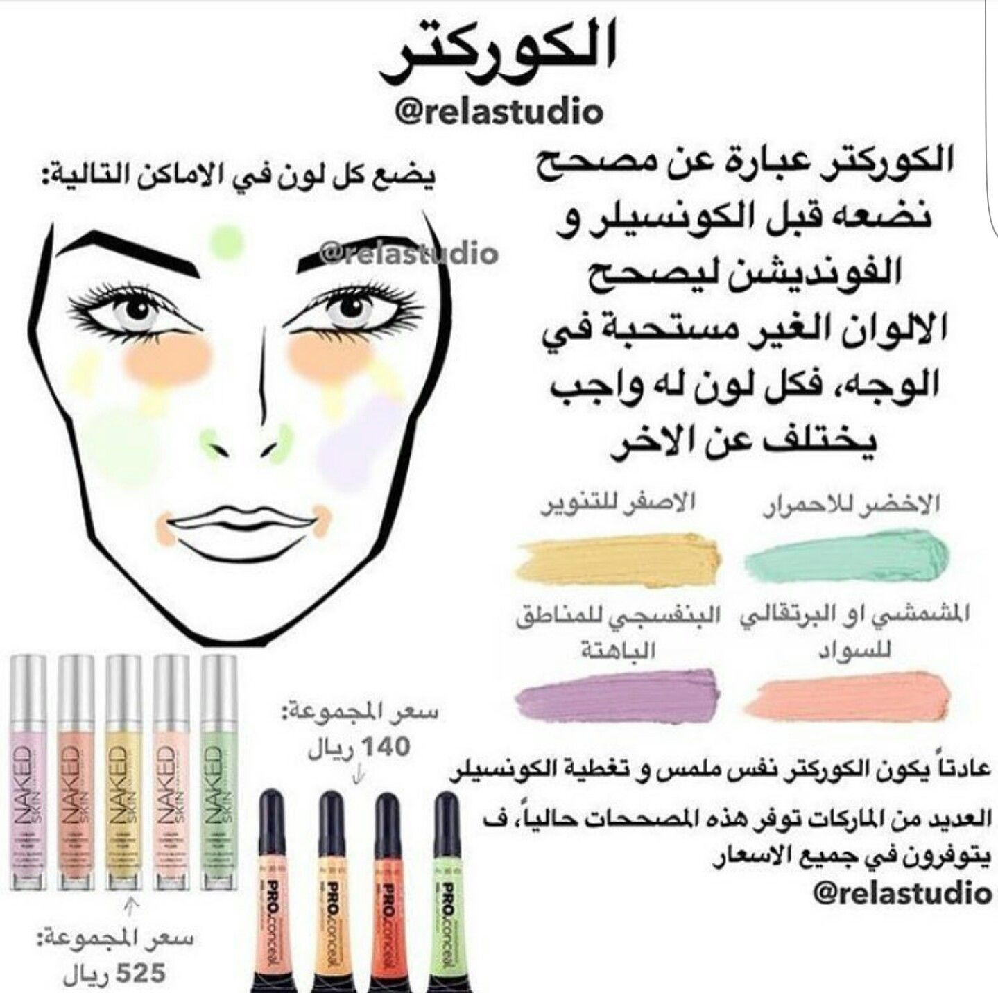 Pin By Manal On Flowers Makeup Spray Top Makeup Products Pinterest Makeup