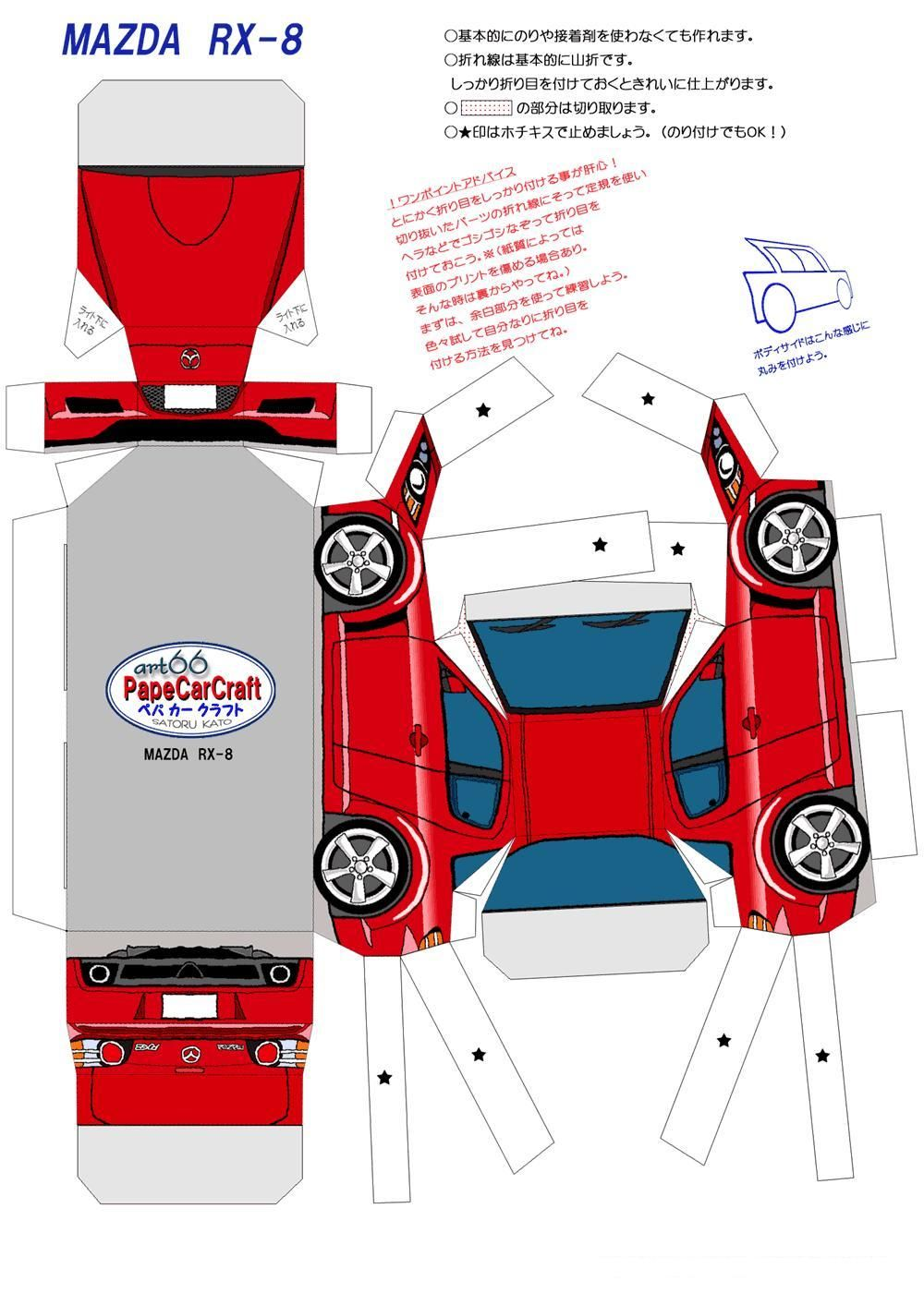 paper car craft papercraft car templates blogcrowds blogger