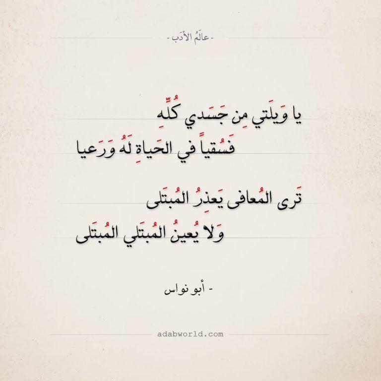 اقتباسات جلال الدين الرومي أنص ت عالم الأدب Poetry Quotes Quotes Arabic Quotes