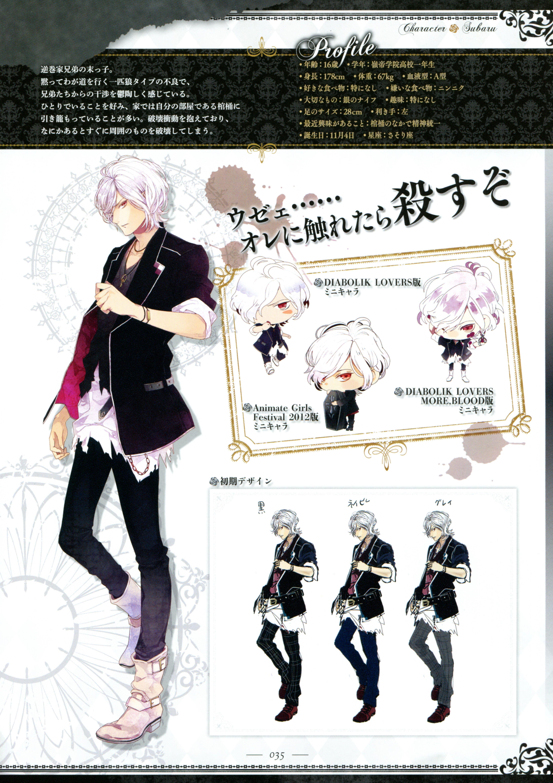 Tags: Scan, Character Sheet, IDEA FACTORY, Official Art, Satoi, Diabolik Lovers ~Haunted dark bridal~, Sakamaki Subaru, Rejet, Diabolik Lovers Official Setting Collection