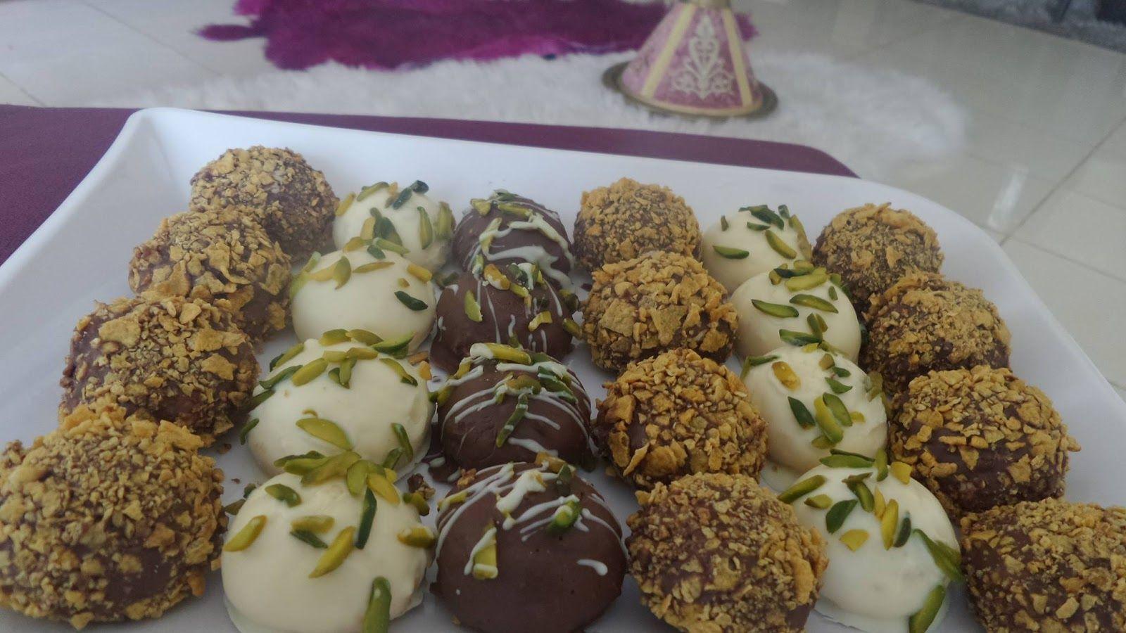 حلوة نشا حلويات رائعة من المطبخ العراقي Food Chicken