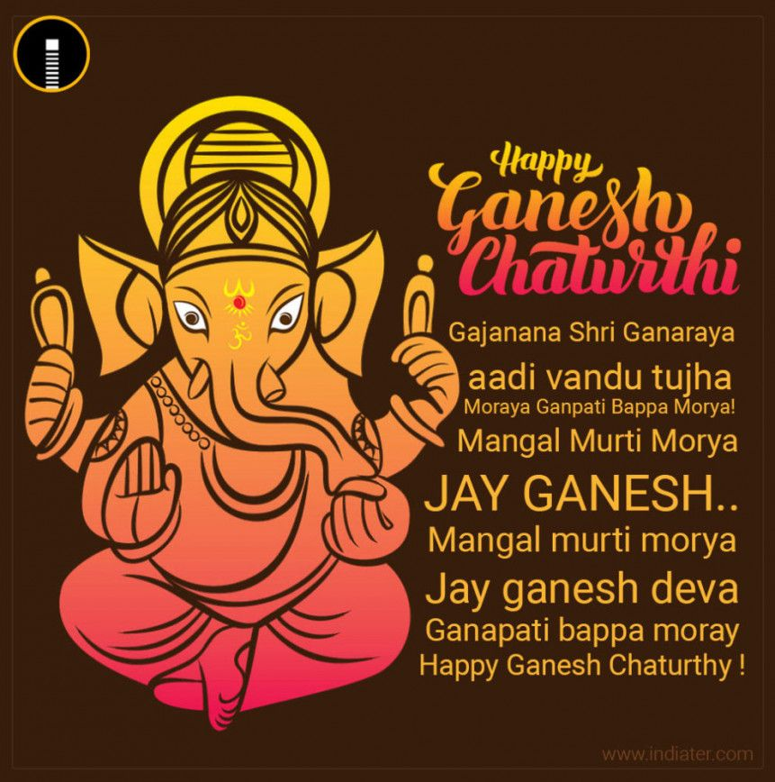 Invitation Card Design For Ganesh Chaturthi Invitation Card Design Invitation Cards Online Invitation Card