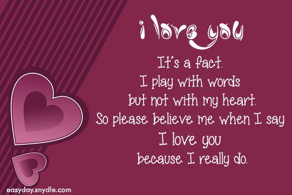 Swt love msg