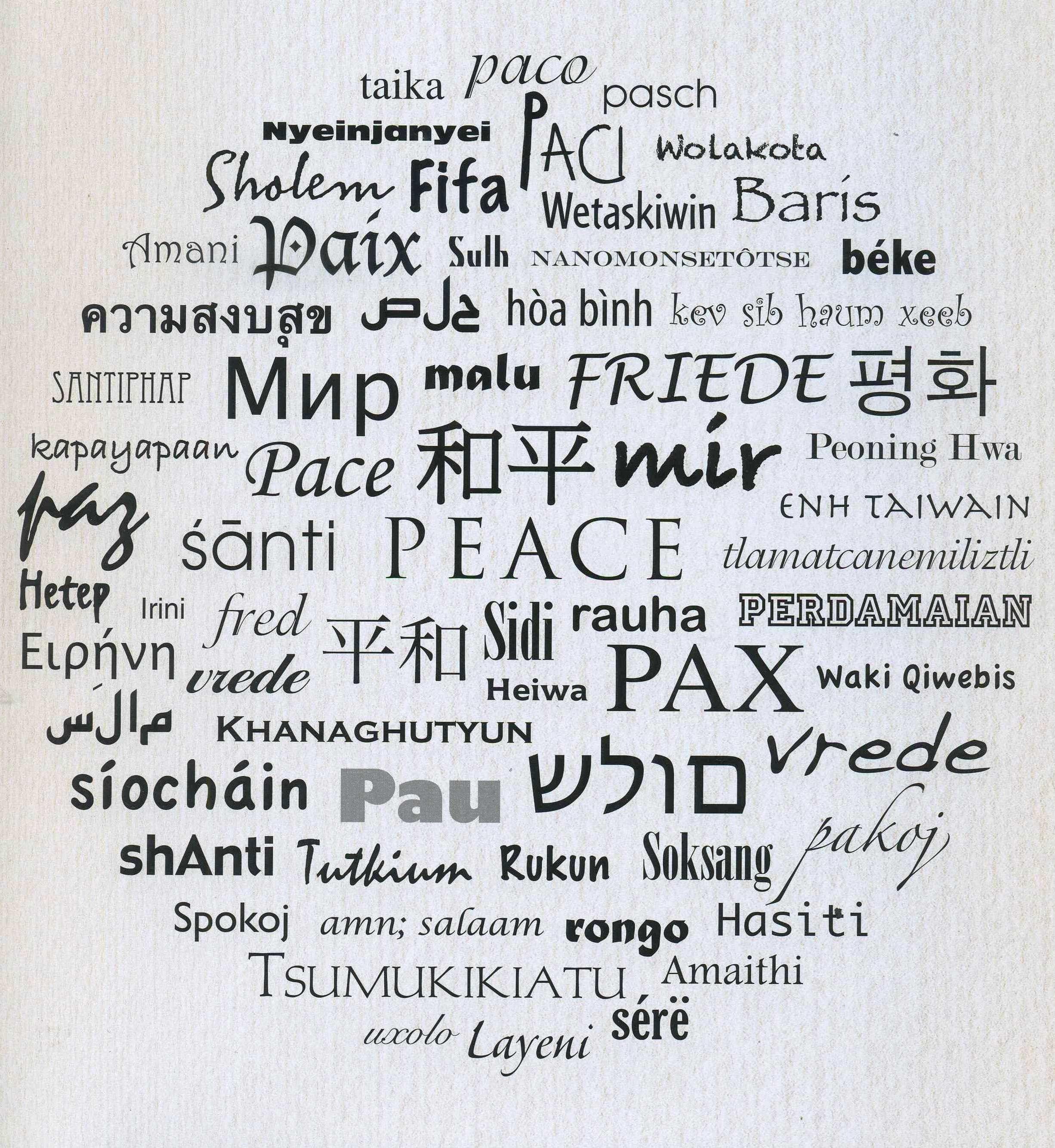 Peace --Layout Michael Neugebauer