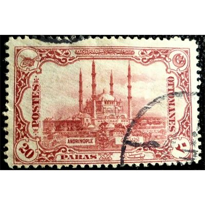 Turkey, Ottoman Empire, Islam, Mosques, Selimiye Mosque, 1913 used