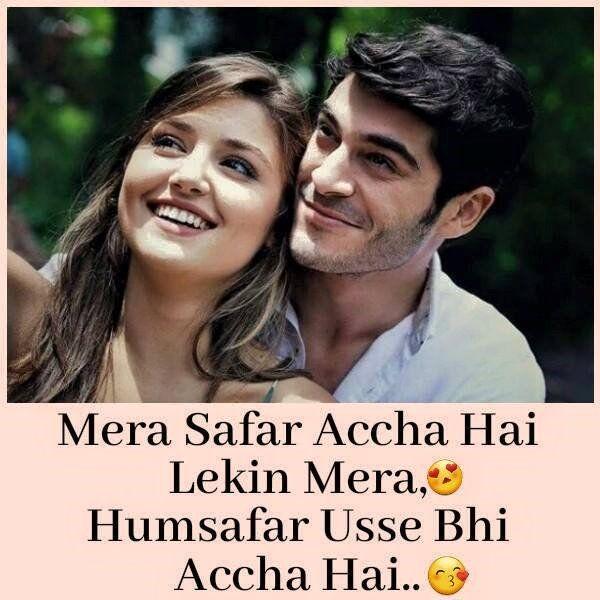 Short hindi shayari on life 2018   Baby love quotes, Love ...