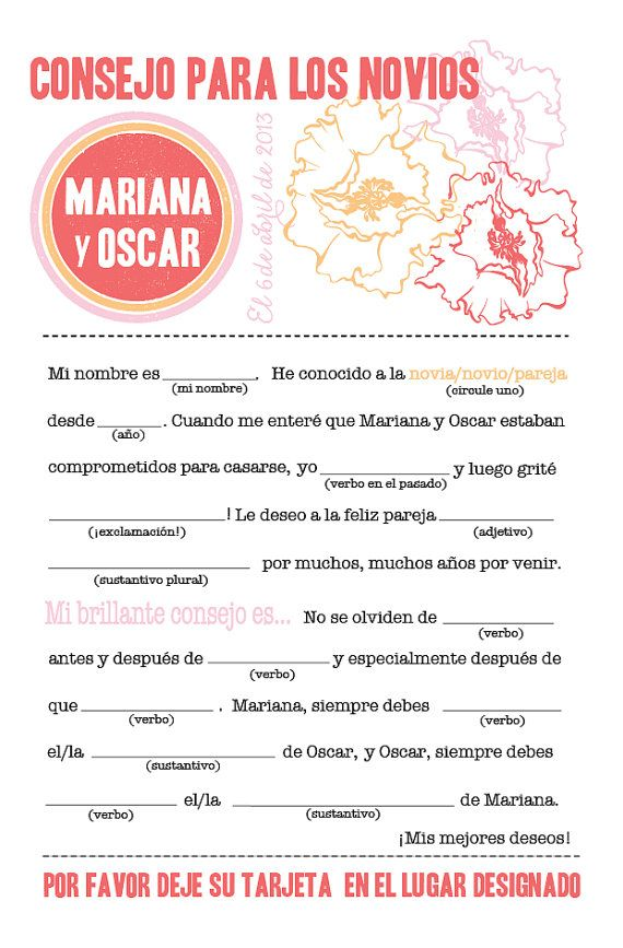 Spanish Version Mad Libs PDF FILE Print Yourself Colors are ...