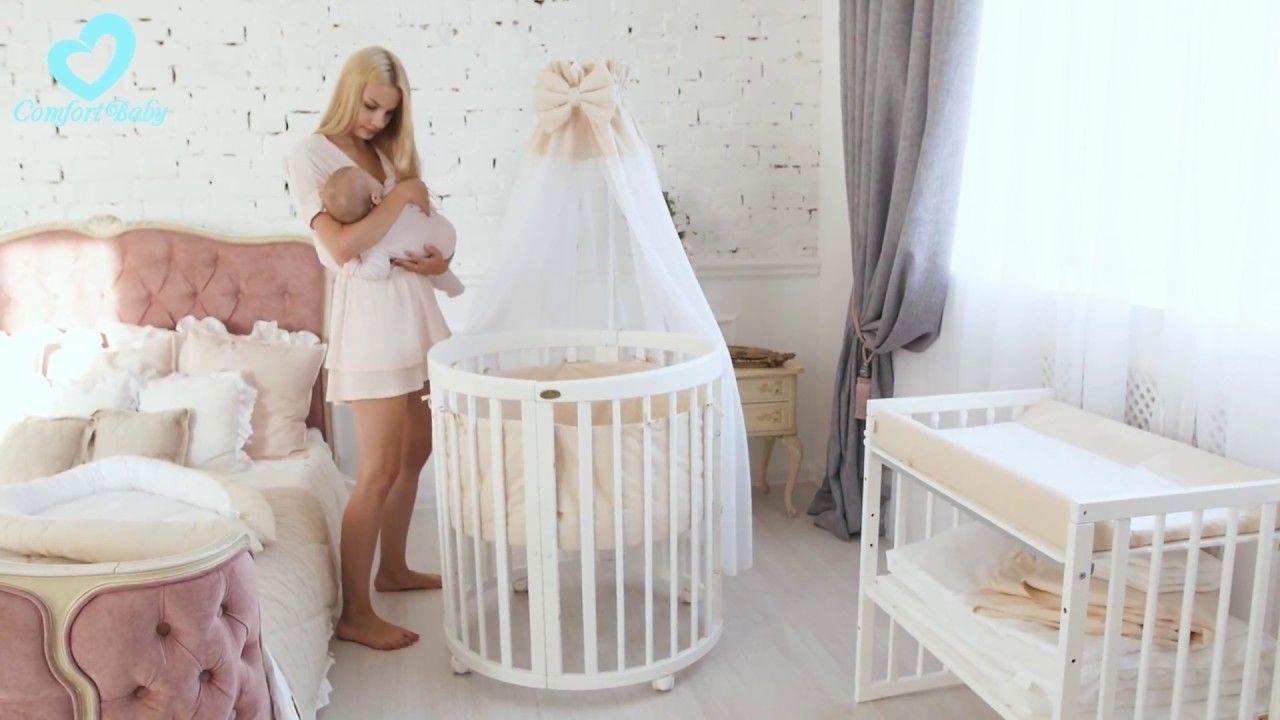 Video Zu Unserem Smartgrow 7in1 Comfortbaby Baby Kinder Kinderzimmer Babybetten Smartgrow Kinderstube Ma Baby Furniture Baby Room Decor Nursery Crib