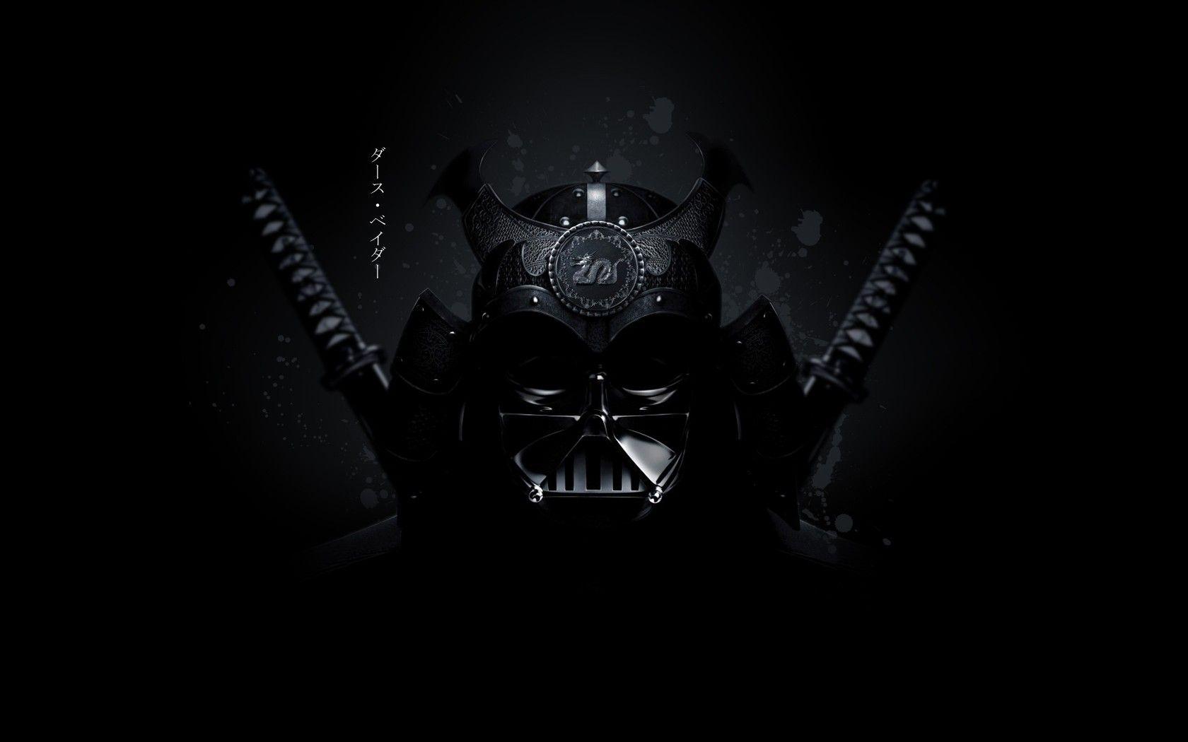 Star Wars Darth Vader Samurai 1680x1050 Wallpaper