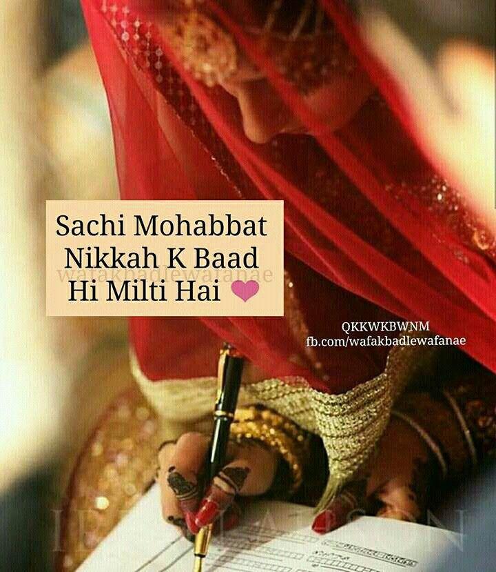 Haqiqat h   Main shayar to nahi      Islamic love quotes, Love