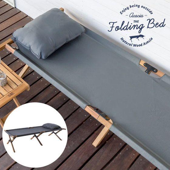 組立不要 】折りたたみ式 キャンピングベッド (91005)簡易ベッド