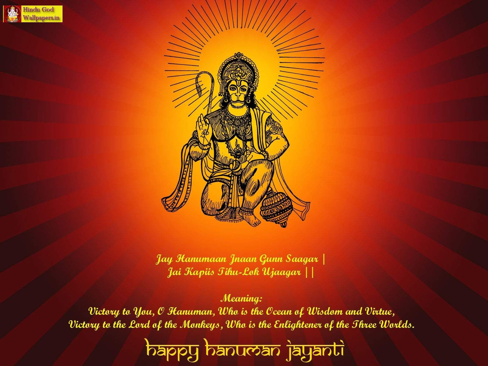 Free Best Collection Of Hanuman Jayanti Images Hd Free Download