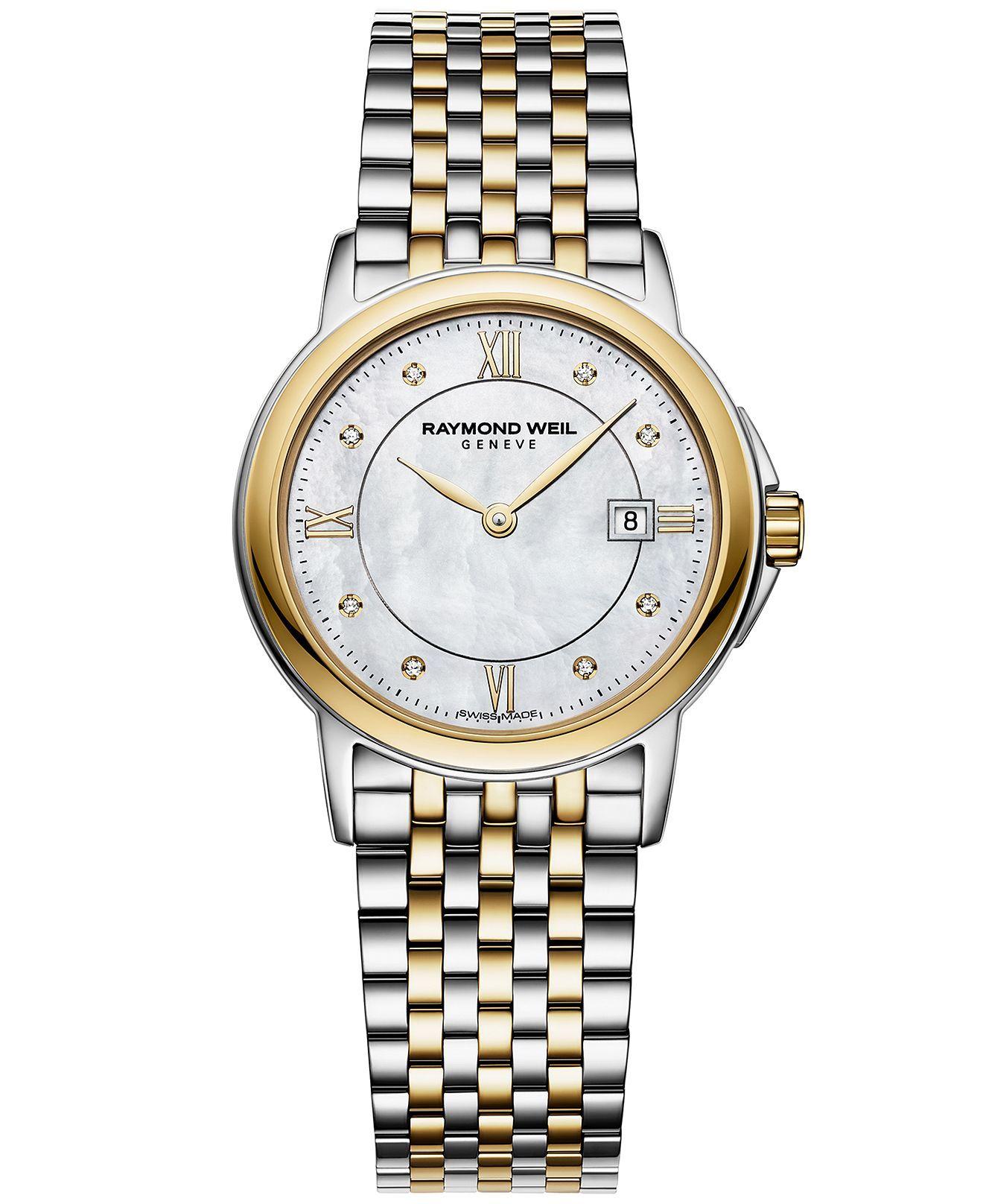 89c5ea3f3ea RAYMOND WEIL Watch