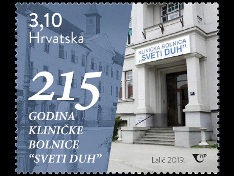 O Hospital Clinico Sveti Duh Em Croata Klinicka Bolnica Sveti Duh E Um Importante Hospital Geral Localizado Na Parte Oeste Zagreb Croacia Hospital Geral
