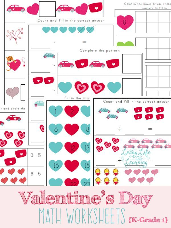 Printable Worksheets 1 to 1 correspondence worksheets : Valentine's Day Math Worksheets | Math worksheets, Worksheets and Math