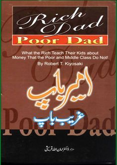 Rich Dad Poor Dad Novel Pdf
