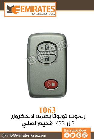 الامارات للمفاتيح 1063 ريموت تويوتا بصمه لاندر كروز 3 زر 433 قديم اصلي Phone Cases Toyota Electronic Products