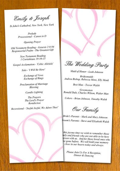 free wedding program templates free wedding program template