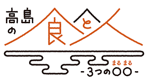 「桃源郷 ロゴ」の画像検索結果