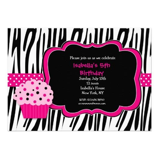 Cupcake Zebra Print Birthday Party Invitations Girls Pinterest