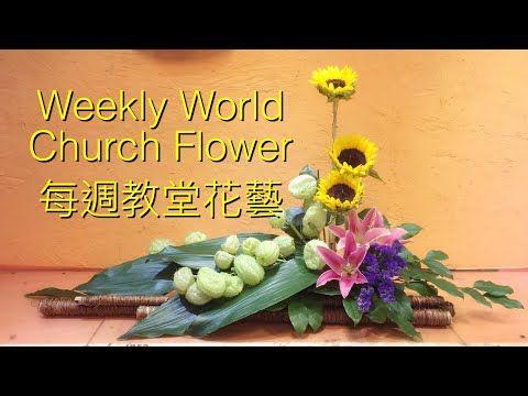 home decor silk floral arrangement floral decor tropical.htm b89              floral design by gordon lee youtube  with images  floral design by gordon lee