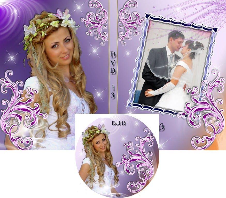 Recursos Photoshop Llanpac: Carátula de bodas para Cd´s y Dvd´s (Psd ...