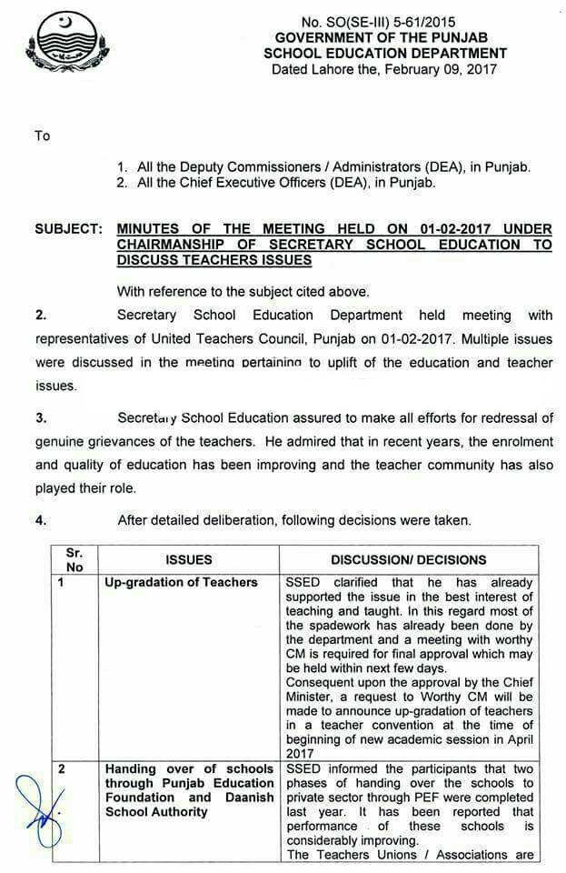 The Punjab Free and Compulsory Education Act 2014 for all the