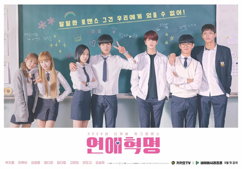 Love Revolution Wiki Drama Fandom Drama Korea Drama Komedi Romantis