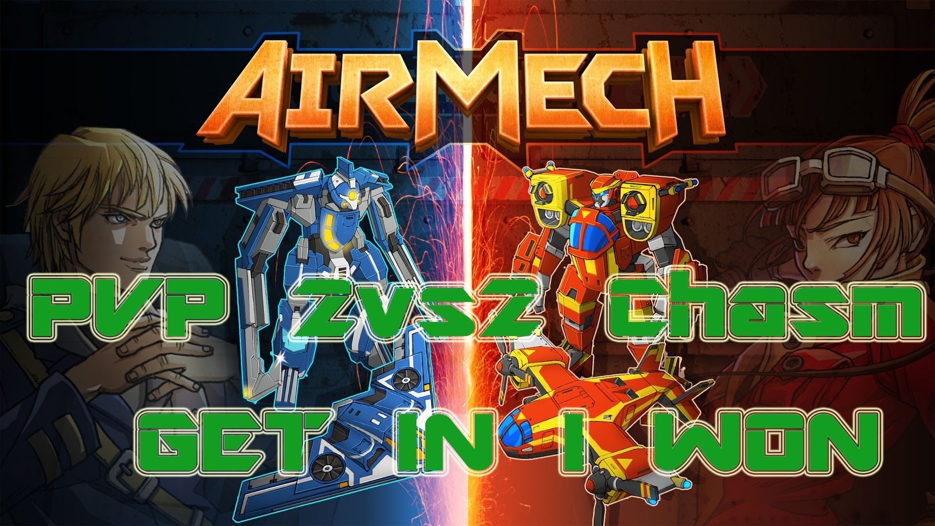AirMech PVP 2vs2 Chasm GET IN I WON Games, Mmorpg games