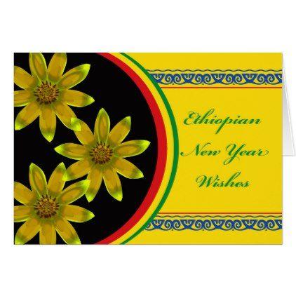 flower happy ethiopian new year enkutatash meskel daisy card