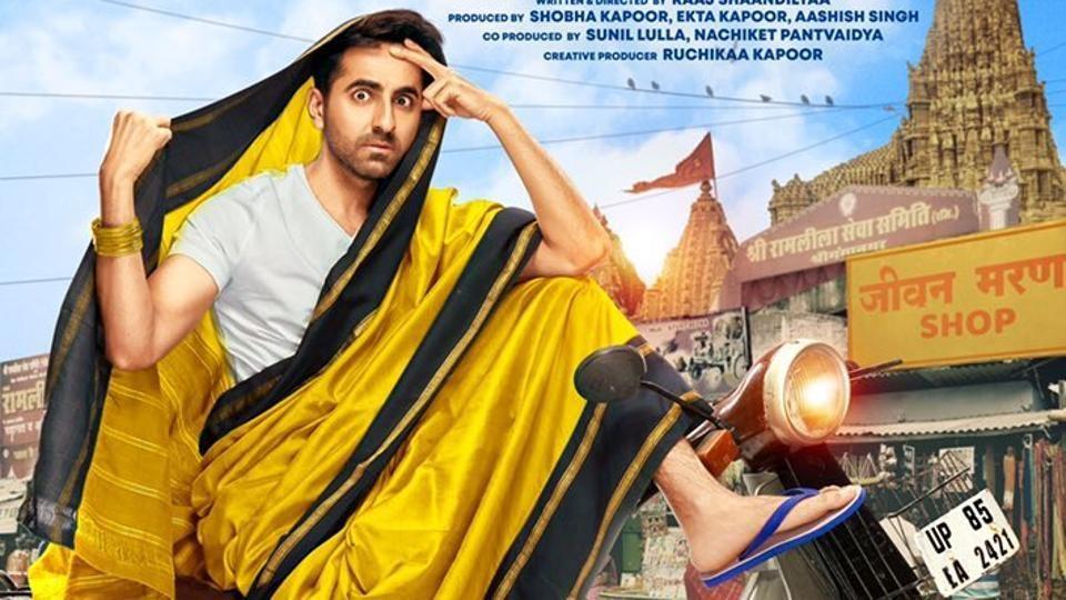Dream Girl Movie Full Download Hindi 2019 Hd Girl Movies Ayushmann Khurrana Download Movies