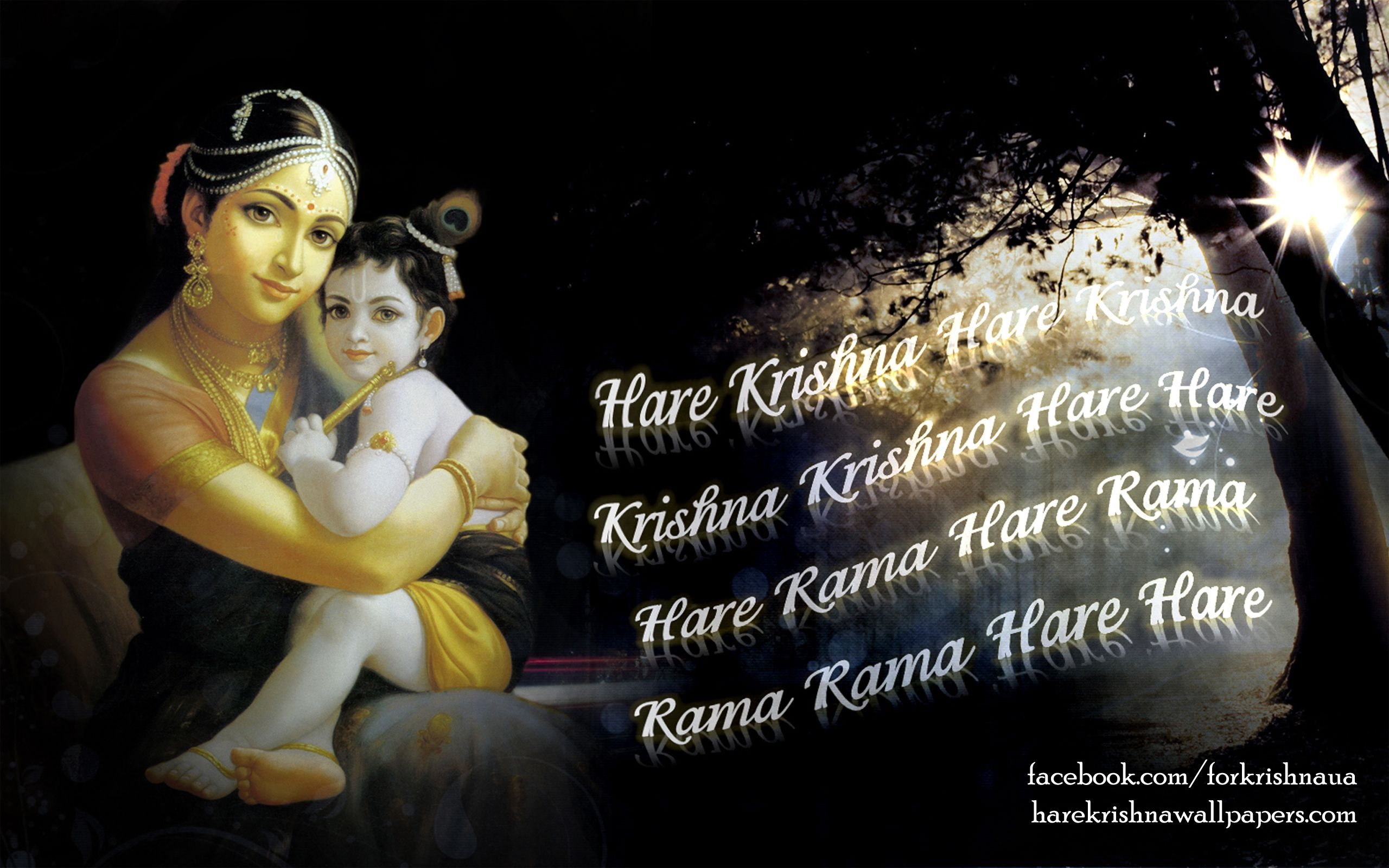 Pin By Hare Krishna Wallpapers On Art Work Holy Name Name Wallpaper Krishna Love Hare Krishna