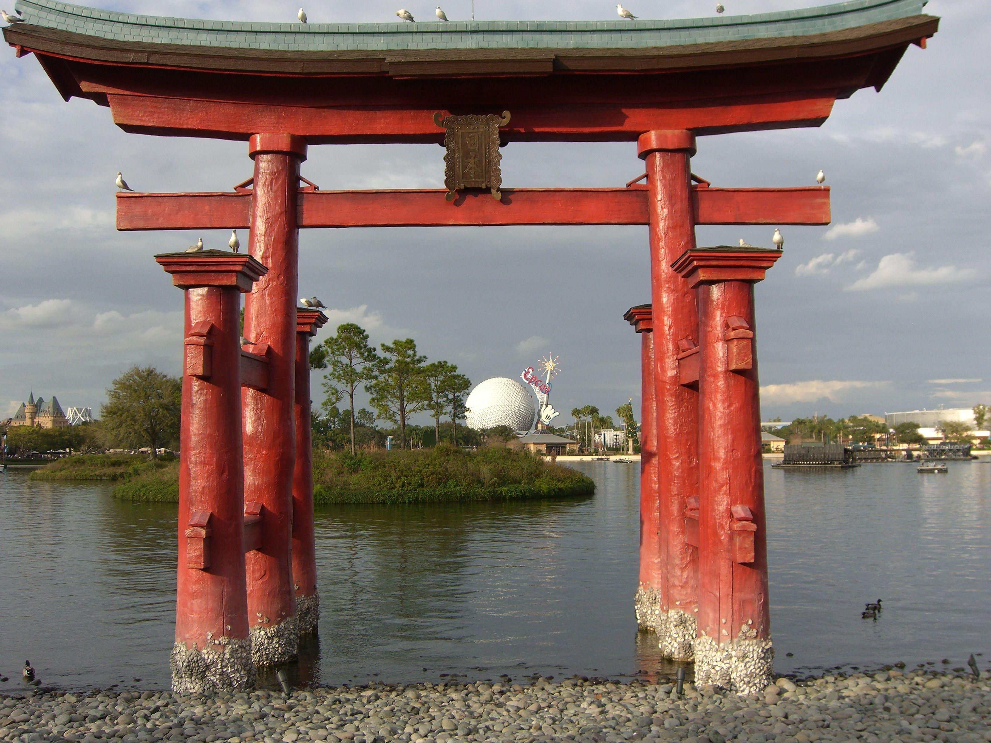Japan Epcot the free encyclopedia