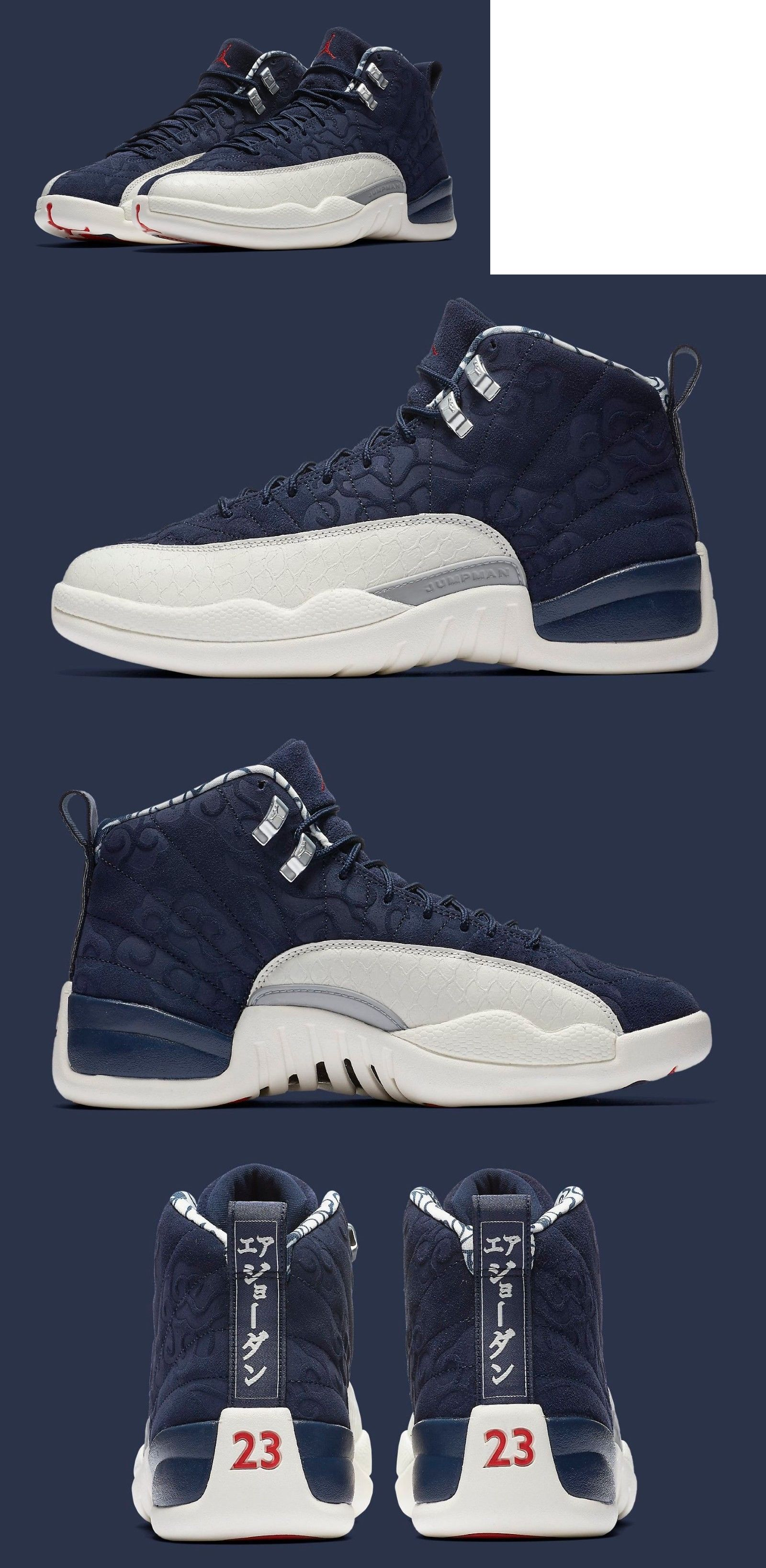 b2fd645dcfa060 Athletic Shoes 15709  Air Jordan 12 Retro Prm Japan Bv8016-445  International Flight College Navy Red -  BUY IT NOW ONLY   150 on eBay!