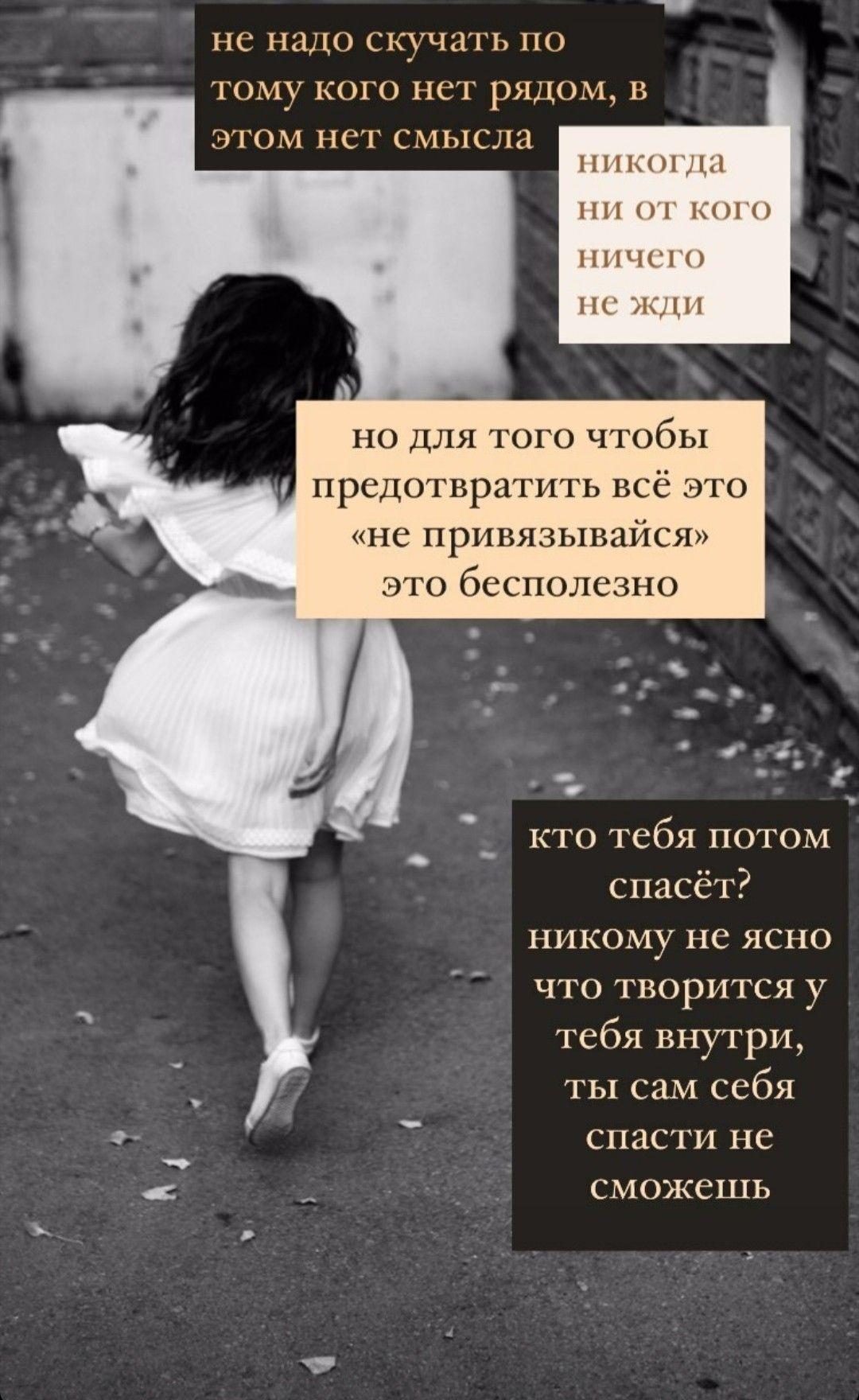 Bez Vseh Prosto Zhit Prosto Dlya Sebya Lettering Tomy Letter Board