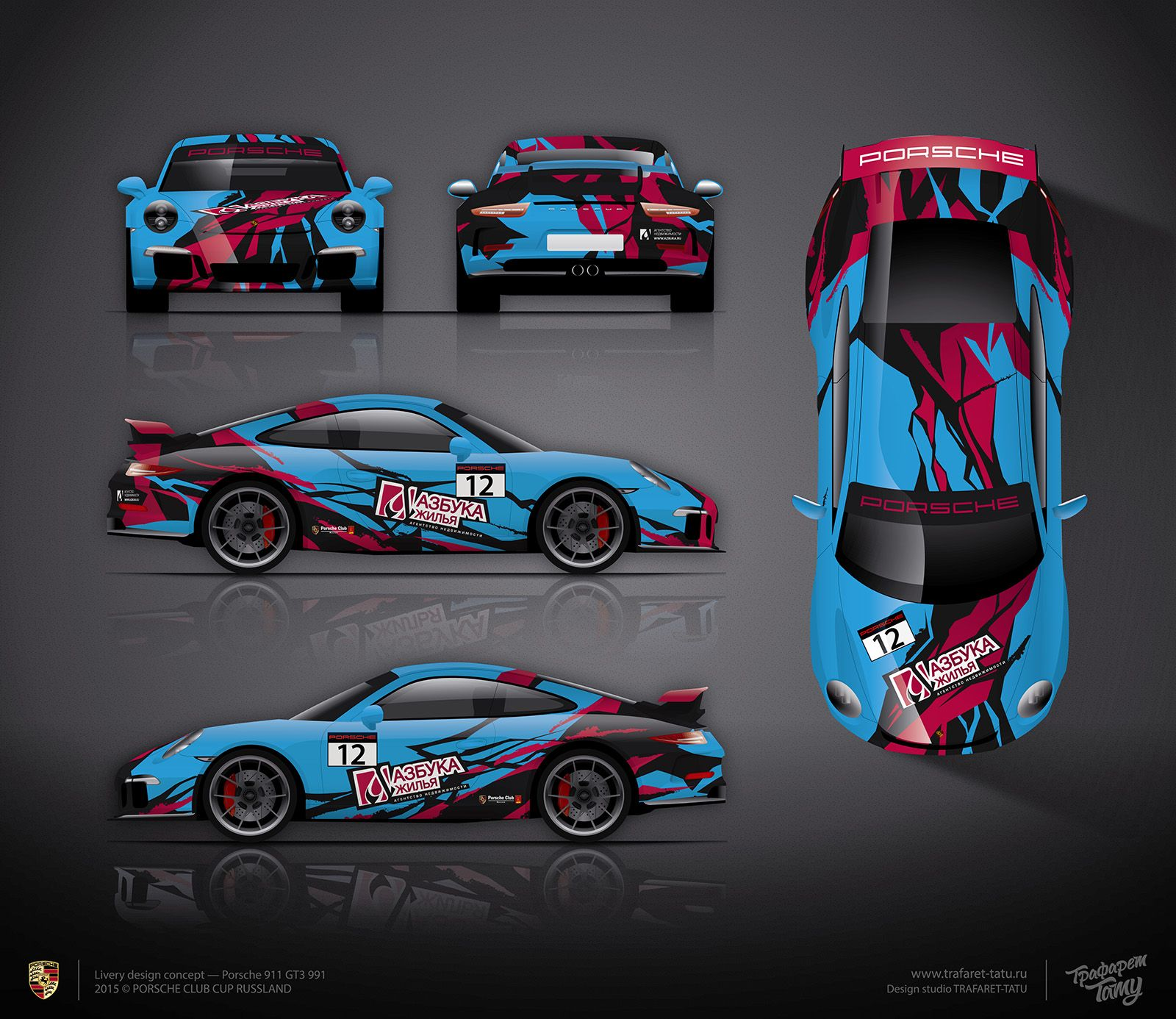 Approved Livery Design Project For Porsche Club Cup