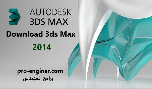 Download 3ds Max 2014 3ds Max 2014 Firstly Define 3ds Max It Is A 3d Modeling And Animation Program Designed And Develop In 2020 3ds Max Autodesk 3ds Max Max 2015