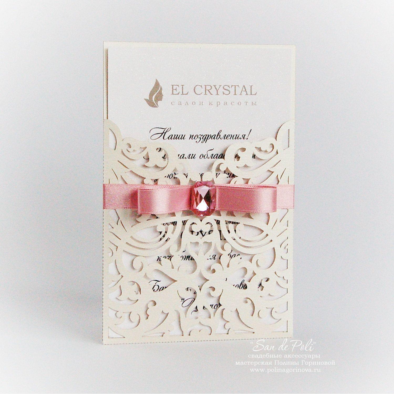 scroll wedding envelope 4x6 pattern template swirl svg dxf ai