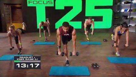 t25 pierderea în greutate gamma)