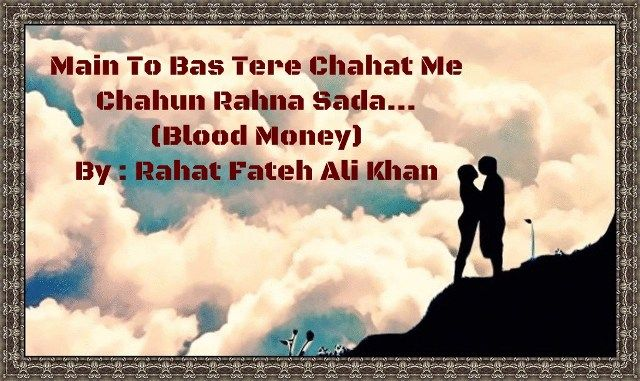 main to bas teri chahat mein free mp3 download