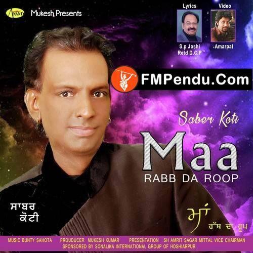 Maa Rabb Da Roop Sabar Koti Latest Mp3 Song Lyrics Ringtone