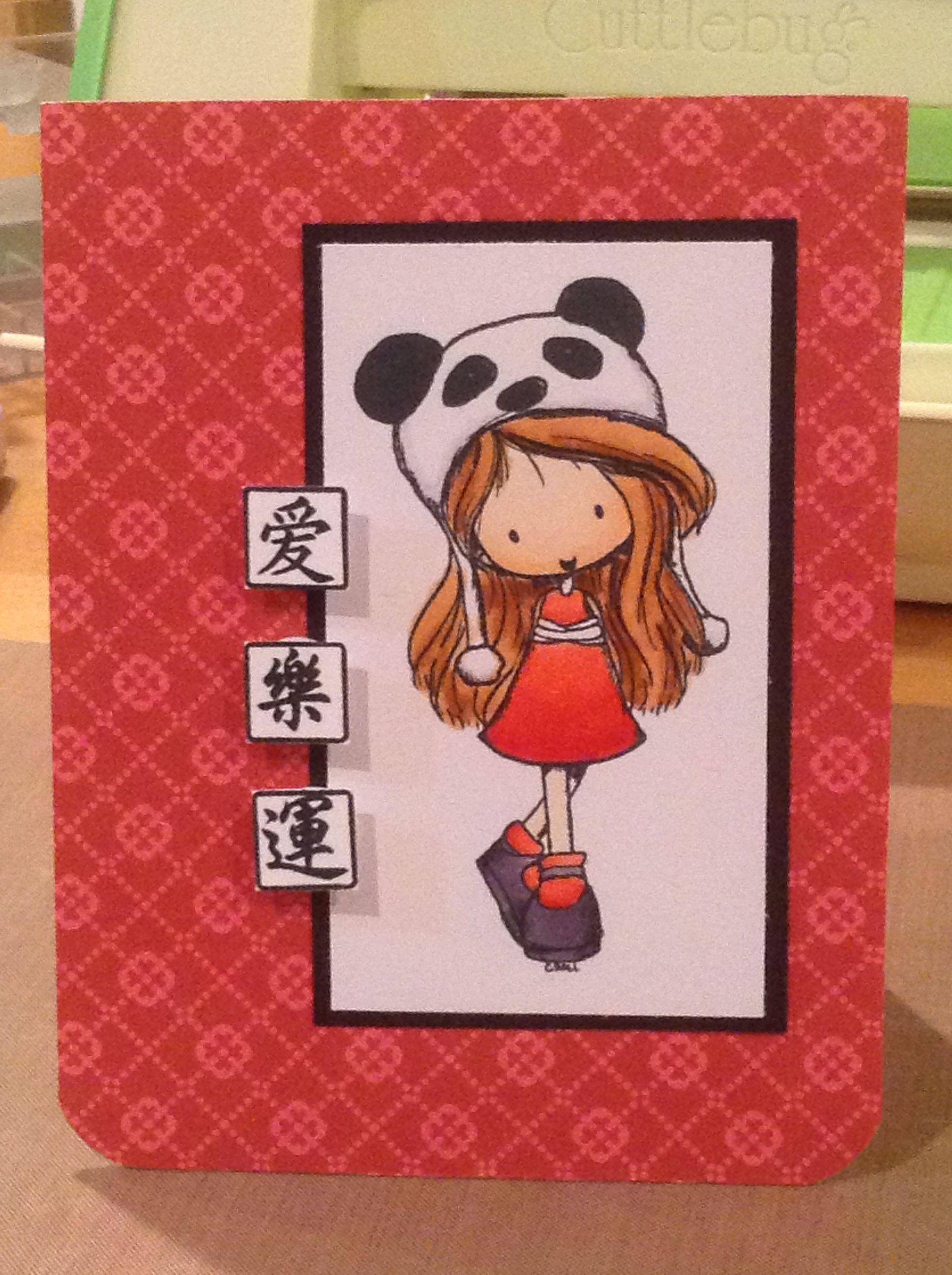 Tiddly Inks Beary Sweet Panda Stamp