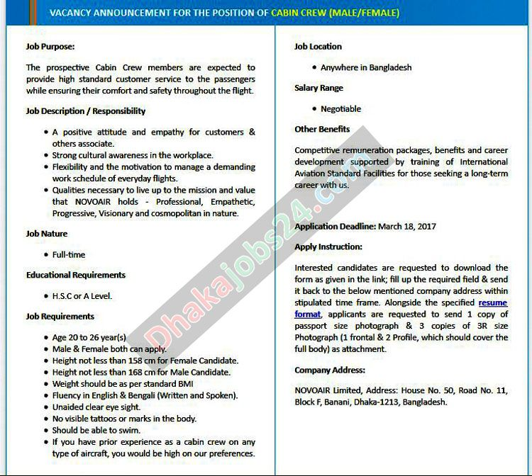Novo Air Job Circular FlynovoairCom   Career Opportunity