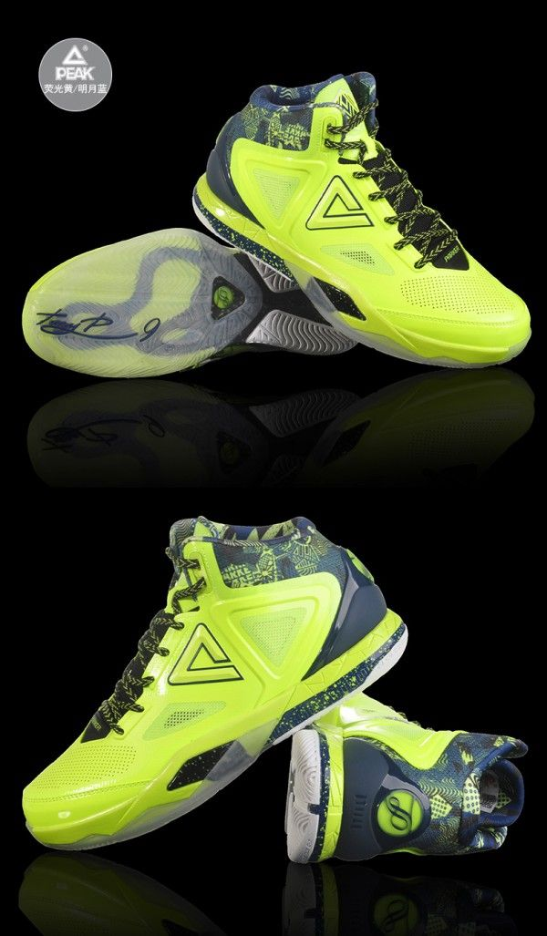 ccfb48905b6 PEAK TP9 Tony Parker 3 III Professional Basketball Shoes - Neon Yellow - Peak  Tony Parker