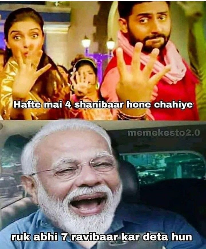 Pin By Soni Rathi On Just For Laugh In 2020 Extremely Funny Memes Very Funny Memes Really Funny Memes