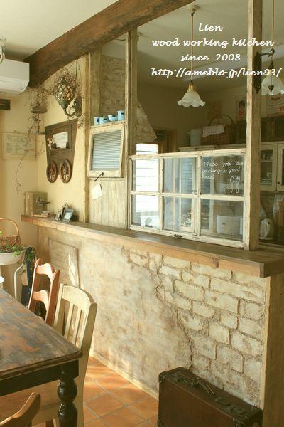 格子窓でキッチンを 路地裏カフェ 風に カントリー キッチン インテリア キッチン